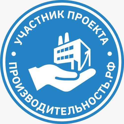 Национальный проект Производительность труда